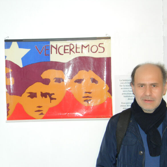 EL ARTE Y LA MEMORIA