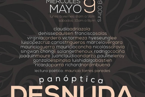 PANOPTICA DESNUDA